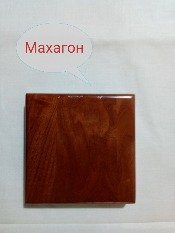 Купить Столешница 500х500х40 Махагон из ясеня с покрытием ( 05MG0500YA050040 )