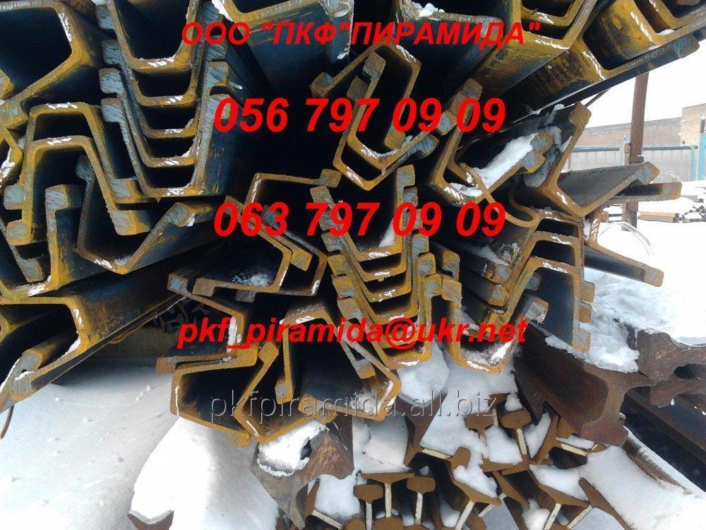 Buy SVP-22, SVP-27, SVP-33 special profiles