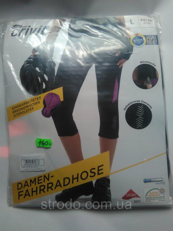 Купить Спортивные женские велобриджи от Crivit Германия L 44/46( EUR), 50/52(UKR)
