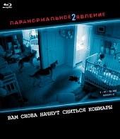 Купить DVD-диск Паранормальное явление 2 (США, 2010)