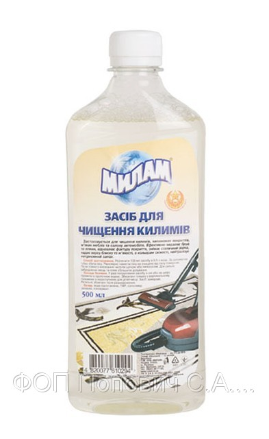 Купить Средство для чистки ковров «МилаМ» 0,5л, Пасты для очистки ковров от различных загрязнений