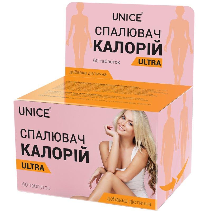 Купить Натуральный препарат Unice Сжигатель калорий Ultra Для похудения, 60 таблеток