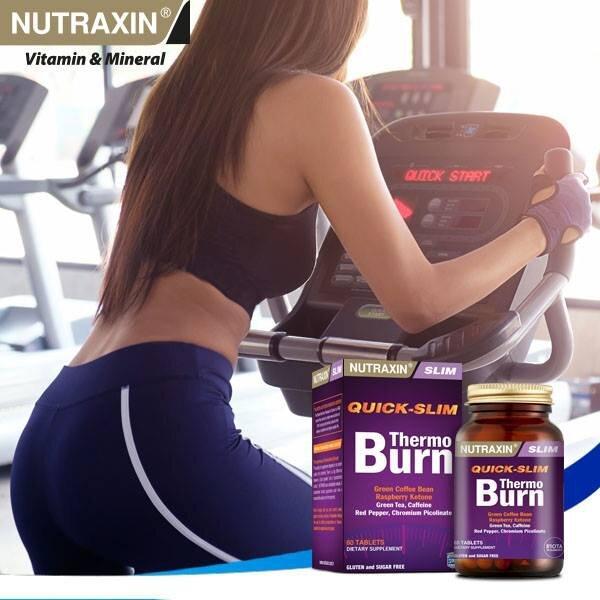 Купить Натуральный препарат NUTRAXIN QS thermo burn для быстрого похудения, 60 таблеток