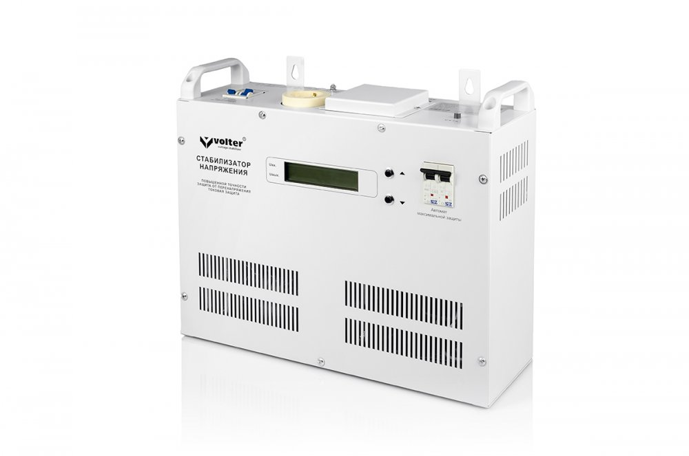 Voltage stabilizer Volter ™ - 7s