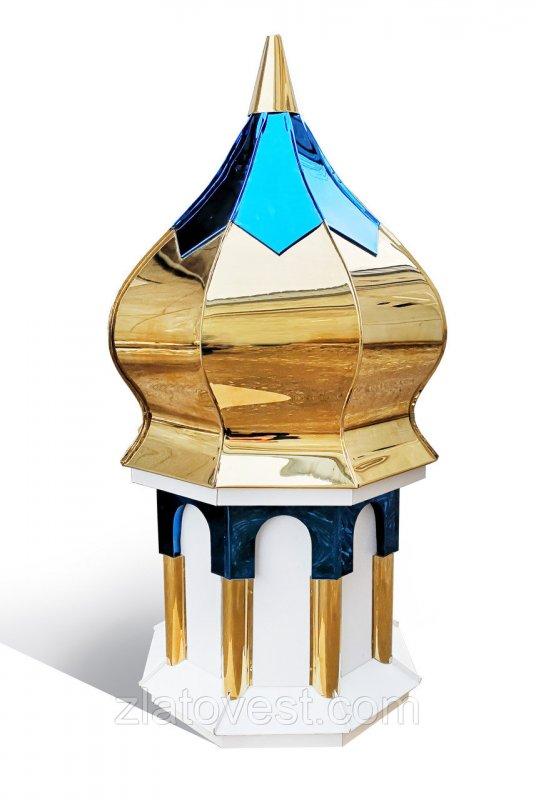 """Купить Купол нитрид титана для церкви, с синими арками и """"галстуками"""""""