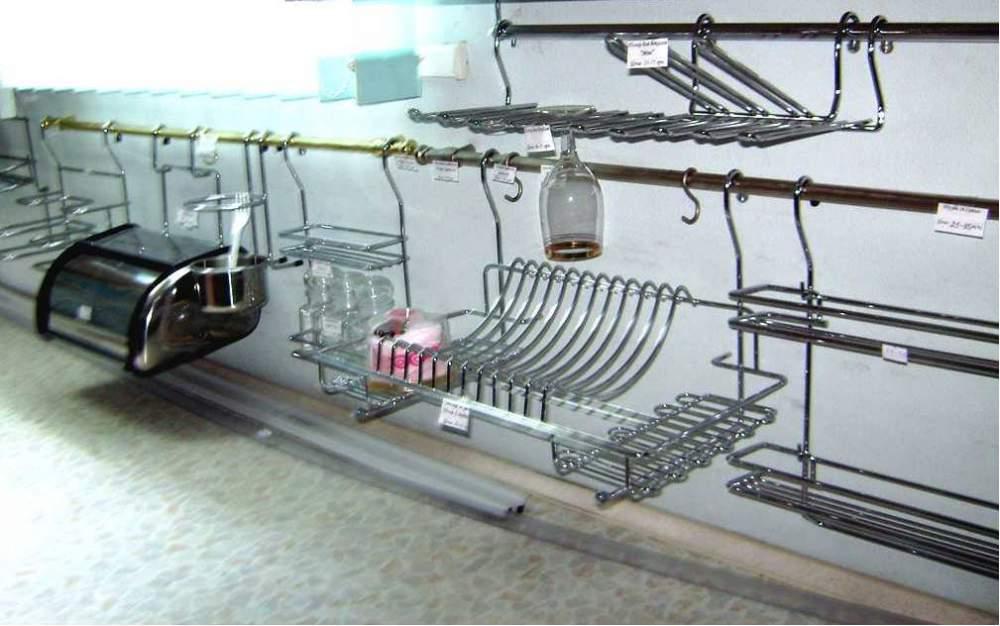 Buy Railing kitchen