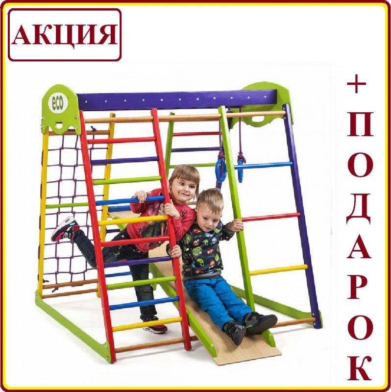 Купить Деревянный детский Спортивный комплекс в квартиру для малышей Спортбейби «Юнга мини» SportBaby