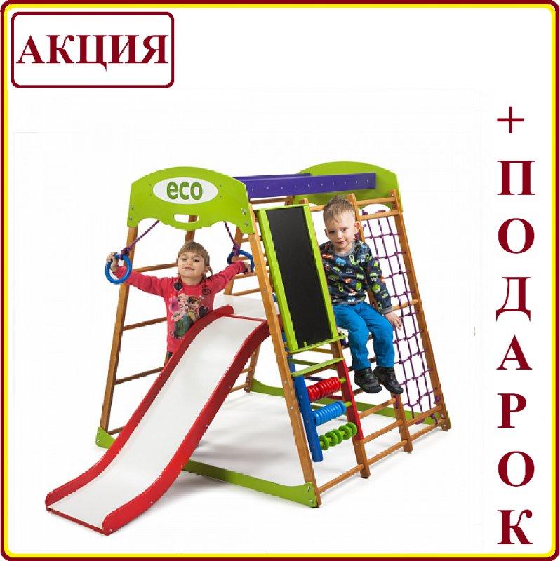 Купить Деревянный Детский спортивный комплекс для квартиры с горкой Спортбейби Карамелька Plus 3 SportBaby