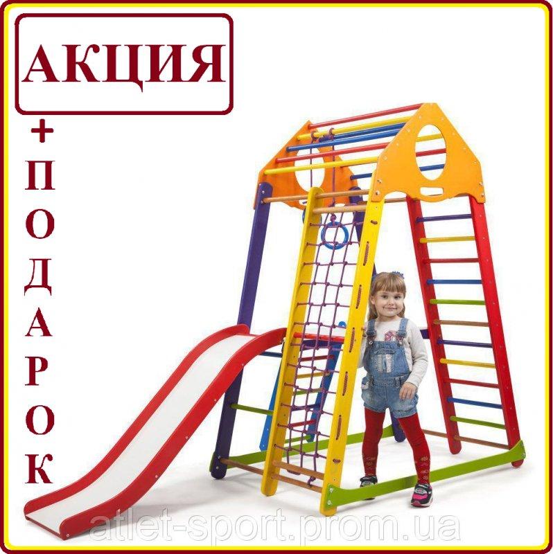 Купить Деревянный Детский спортивный комплекс для квартиры с горкой Спорбейби BambinoWood Color Plus 2