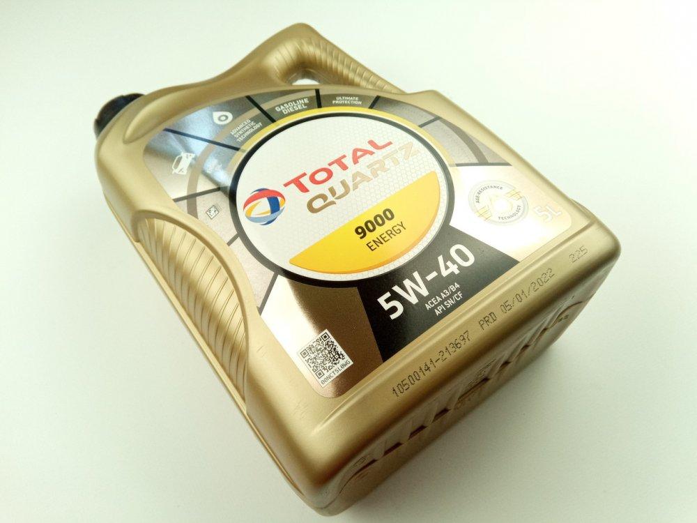 Купить Масло моторное 5W-40 синтетическое TOTAL Quartz 9000 Energy 5л.