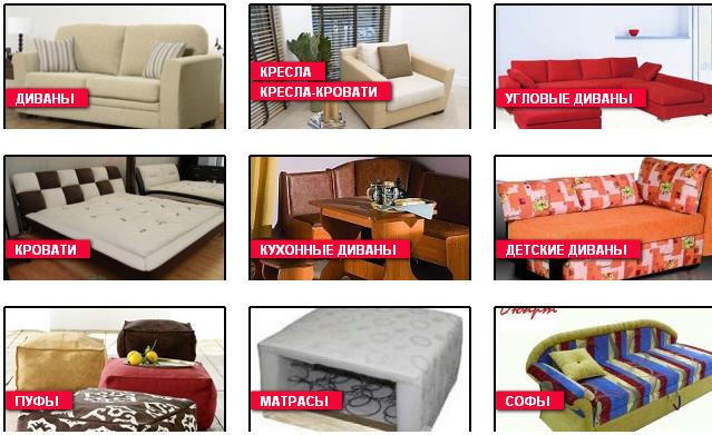 Купить Мебель мягкая под заказ