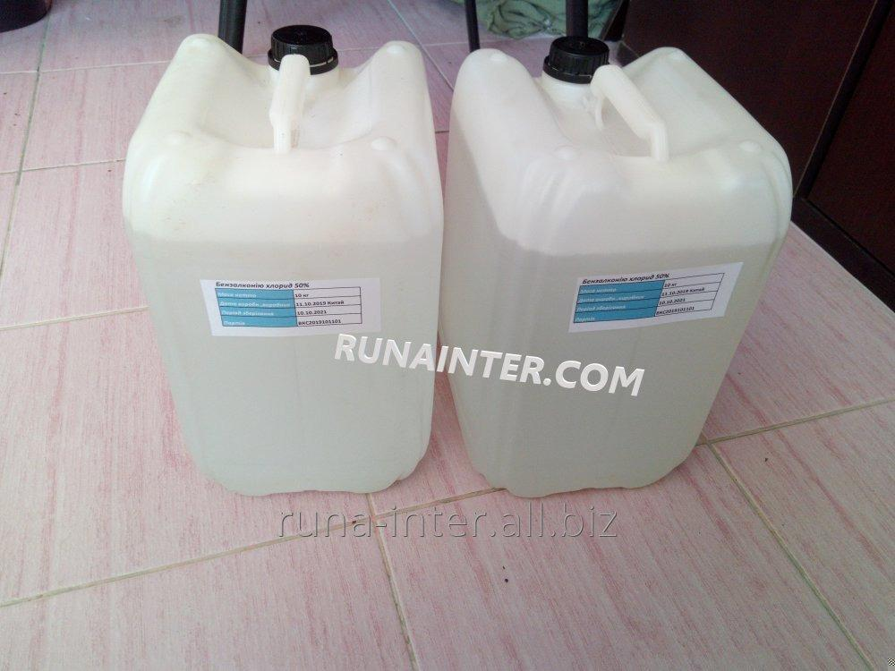 Buy Benzalkony chloride