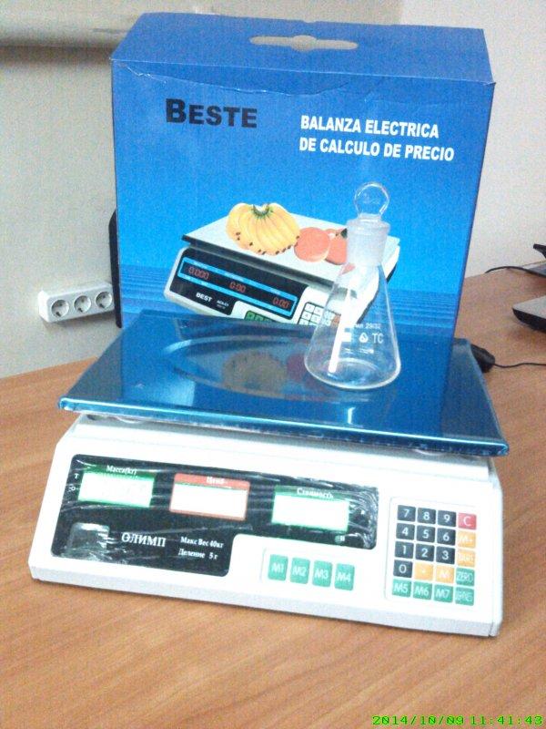 Buy Scales packing 6 kg