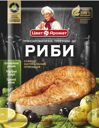 Купить Пряно-ароматическая приправа к рыбе
