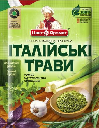Buy Italian herbs, 10 g