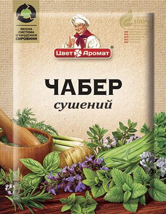 Buy Dried savory, 10 g