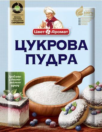 Buy Powdered sugar, 75g
