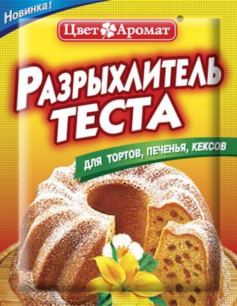 Buy Baking dough, 10g