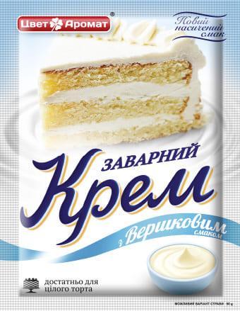Buy Custard cream with creamy taste, 90 g