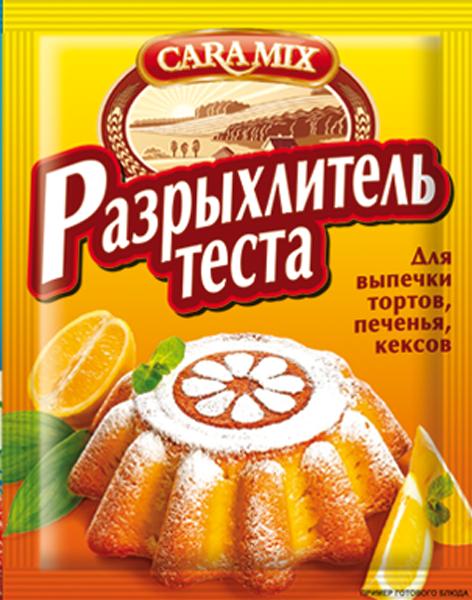 Buy Baking powder