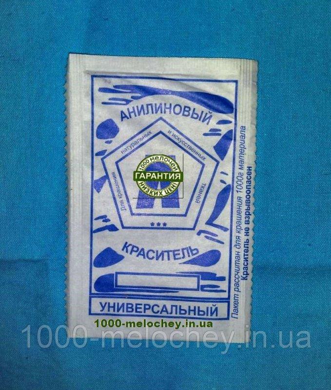 Краситель для ткани универсальный бирюзовый.(5 гр) на 500 гр ткани.