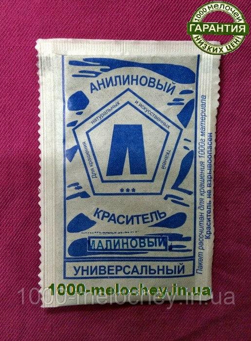 Краситель для ткани универсальный малиновый. (5 гр) на 500 гр ткани.