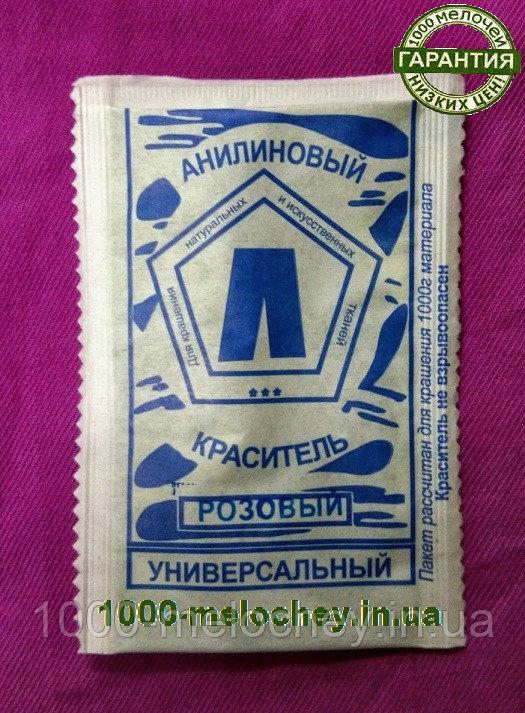 Краситель для ткани универсальный розовый . (5 гр) на 500 гр ткани.
