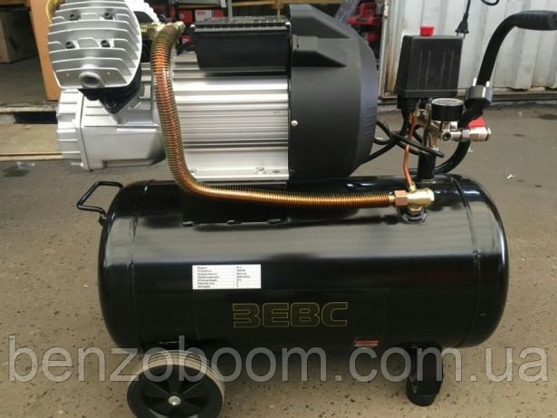 Buy Air compressors