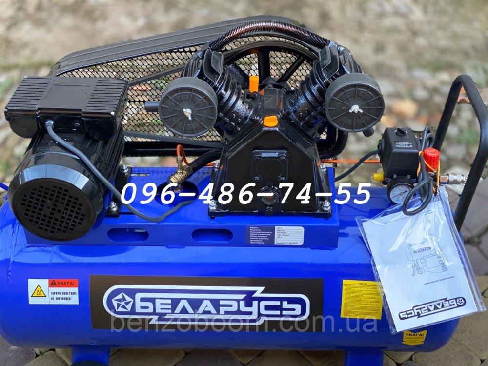 Купить Воздушный ременной компрессор Беларусь 100л 670л/мин 3.8кВт