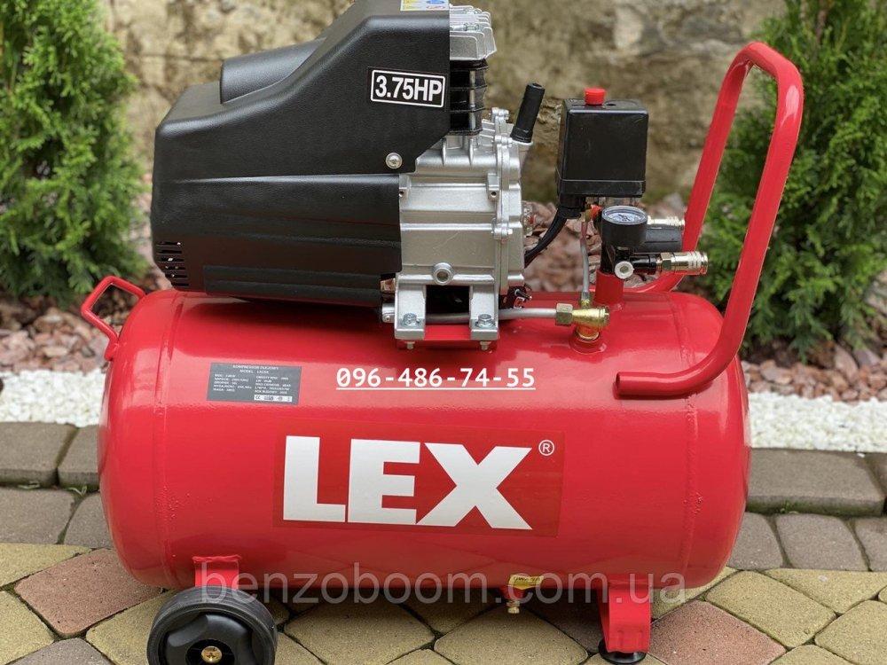 Купить Компрессор масляный воздушный Lex LXC50 компресор