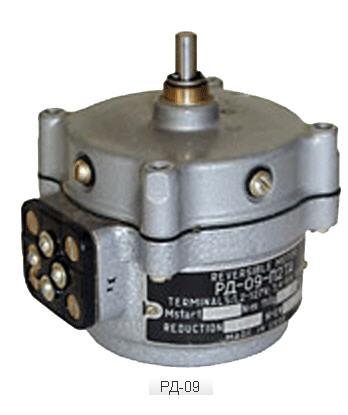 Купити Електродвигуни РД-09 . Мотор-редуктор РД-09