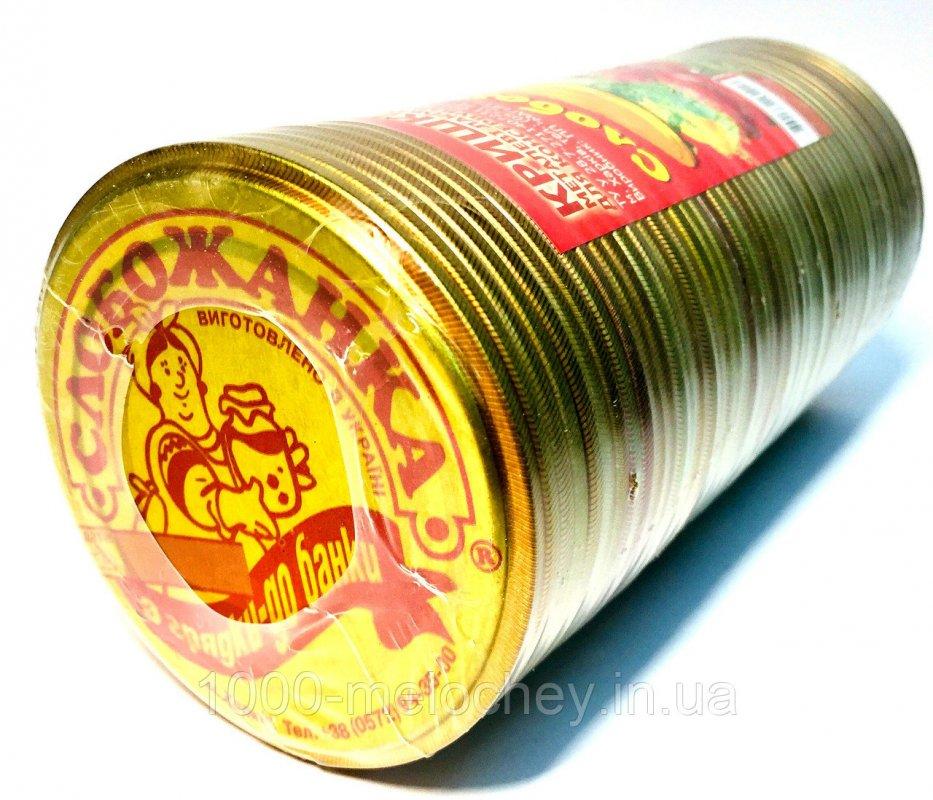 Крышки для консервации Слобожанка ( 50 шт/уп )