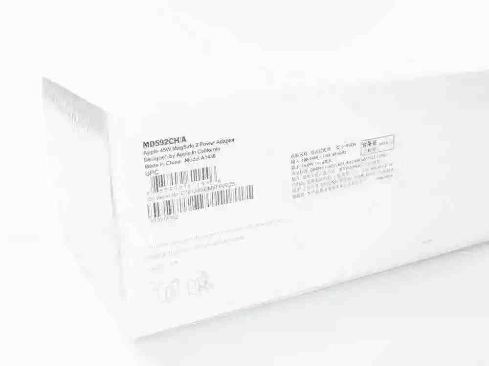 Блок питания A1466 Apple 45W 3.05A 14.85V Magsafe 2 Original Box