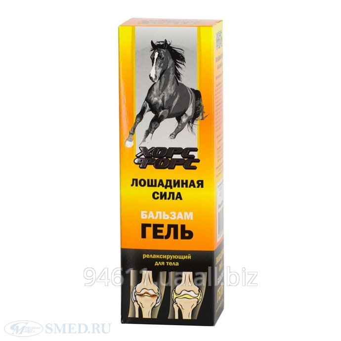бальзам лошадиная сила для суставов отзывы