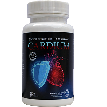 Капсулы от гипертонии Cardium (Кардиум)