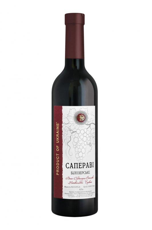 """Вино """"Саперави Белозерское"""" полусладкое белое 0,75 л."""