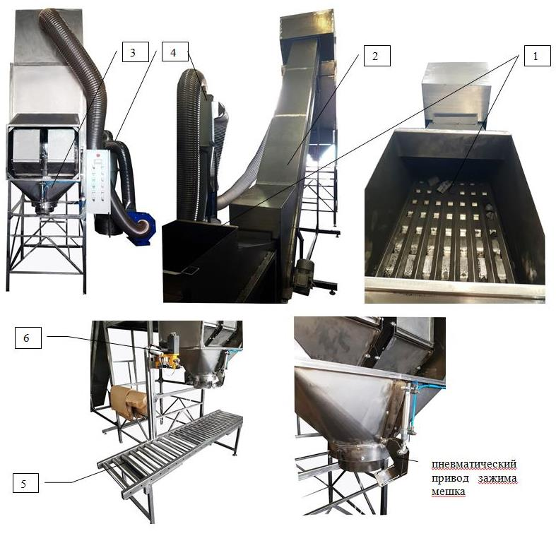 Buy Equipment for the packaging of charcoal