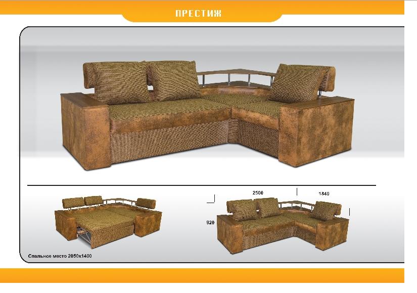 Данные элементы мебели выполнены из массива ольхи
