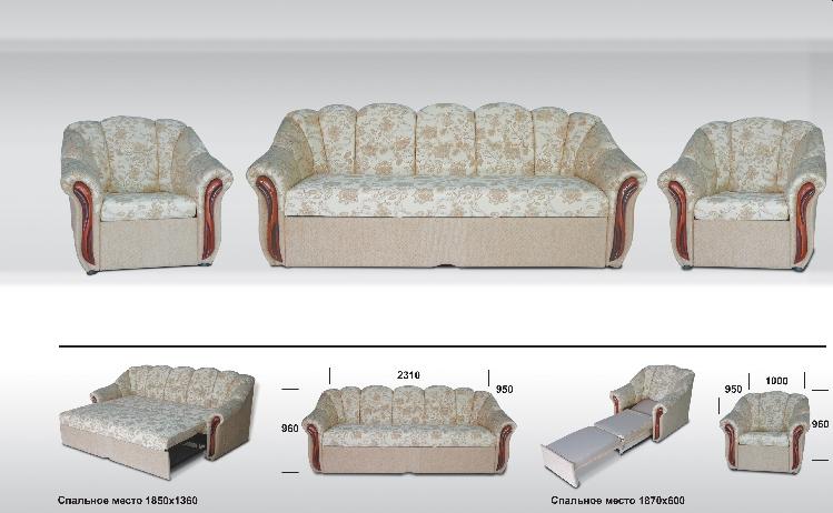 диваны мягкие в украине купить цена фото диван мягкий комплекты