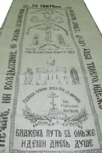 Купить Покрывала ритуальные, ритуальные изделия, товары, ритуальные услуги, купить,Черновцы,область