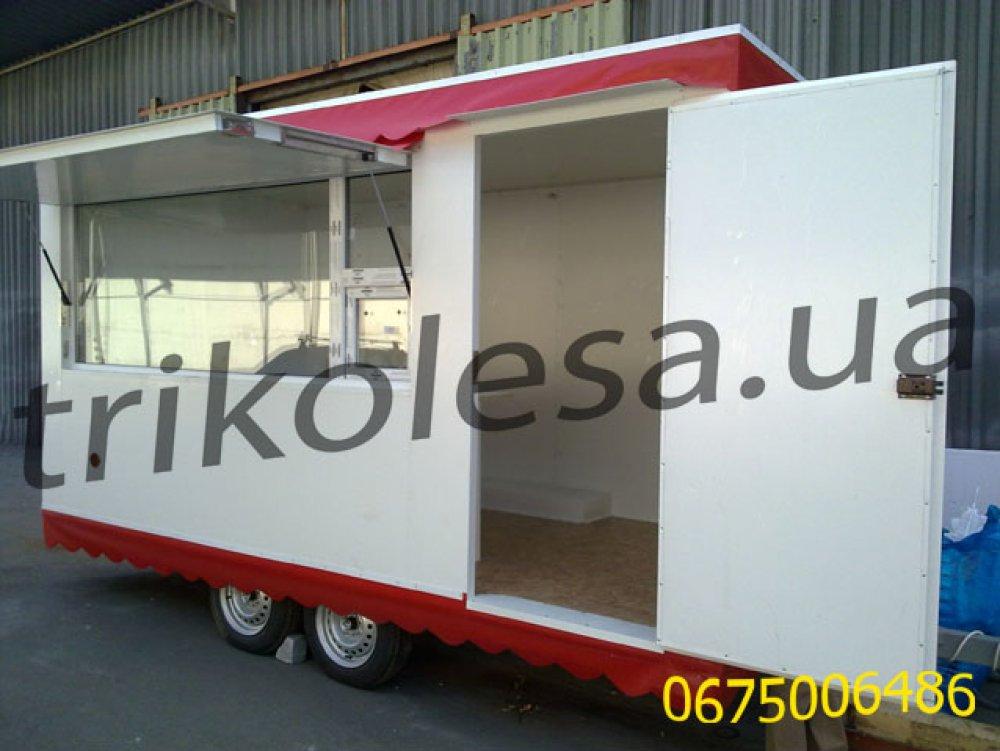 Buy Caravan trade Ukraine