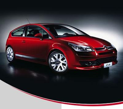 Купить Автомобили легковые купе Citroen