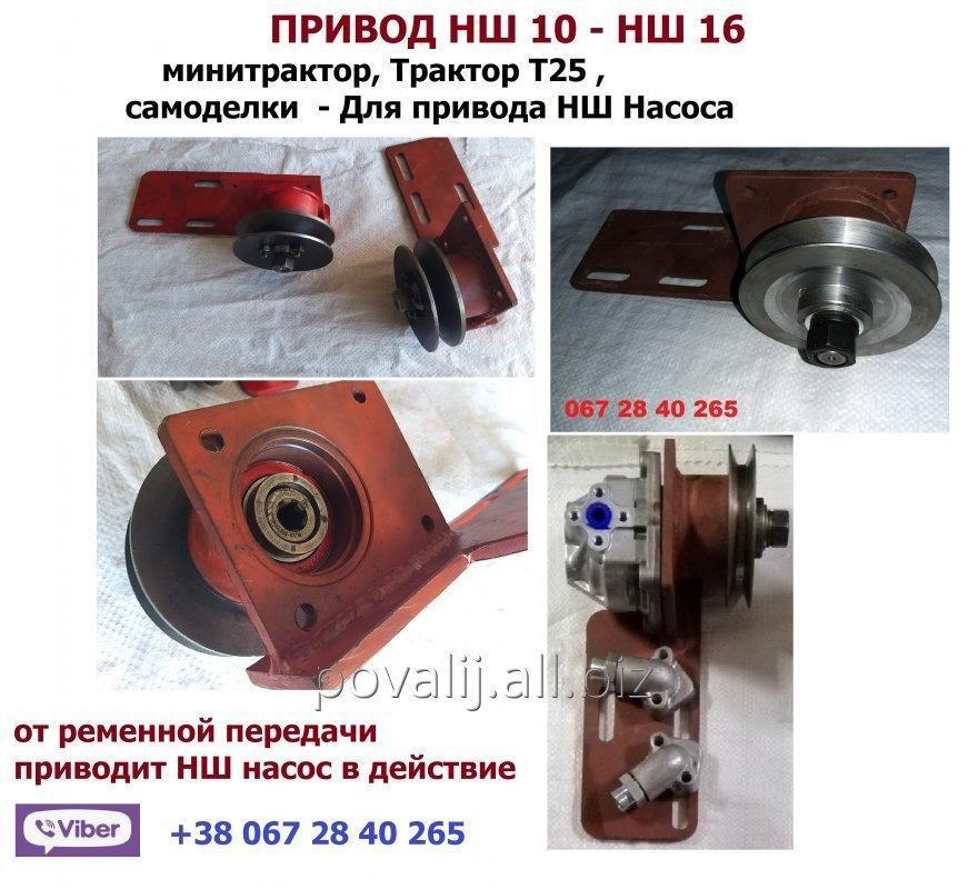 Купить Привод НШ 10 , НШ 16 (на 6 шлицев) , Траткор Т25 (минитрактор)
