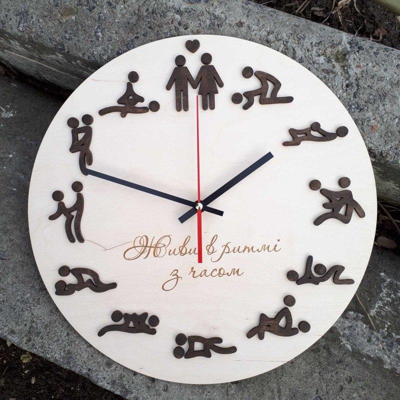 Настенные деревянные часы камасутра с бесшумным механизмом Настінний дерев'яний годинник камасутра з безшумним механізмом