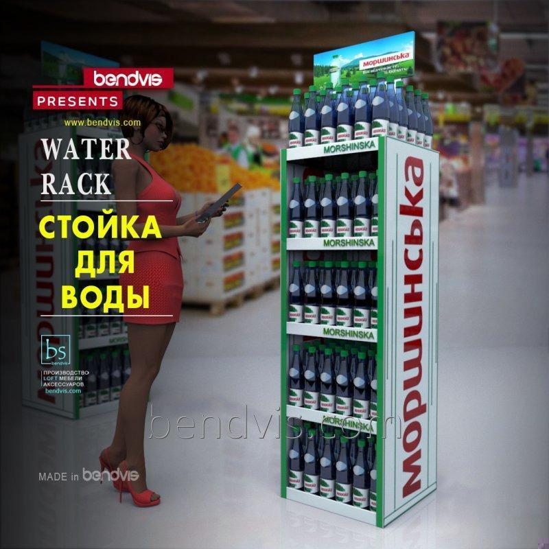 Торговые стойки для воды в магазин