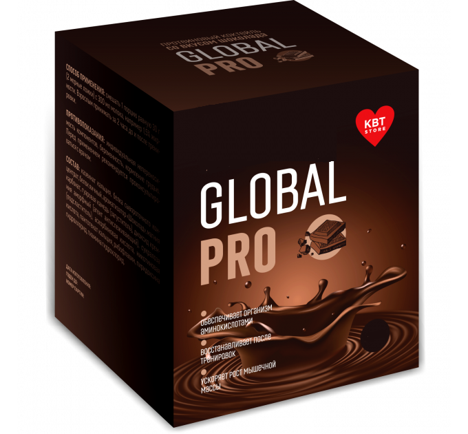 Buy Global PRO (Global PRO) - capsules for gaining muscle mass