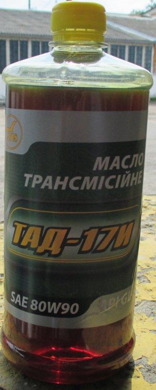 Купить Масло трансмисионное ТАД-17 0,9л АВИС
