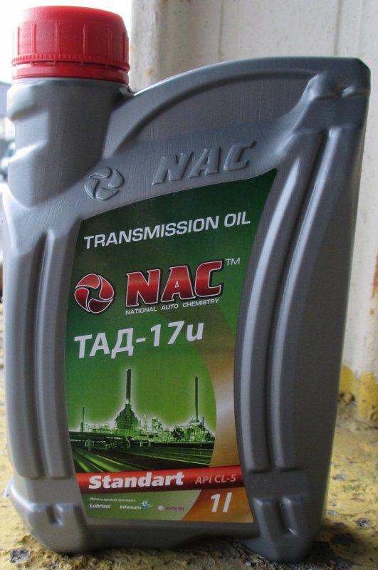 Купить Масло трансмисионное ТАД-17 1л NAC