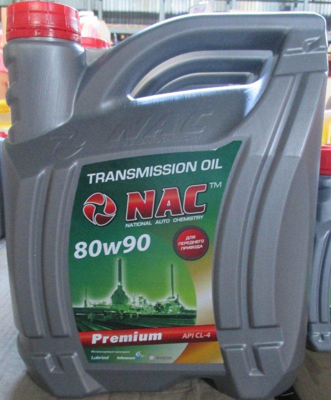 Купить Масло трансмисионное 80W85 4л NAC