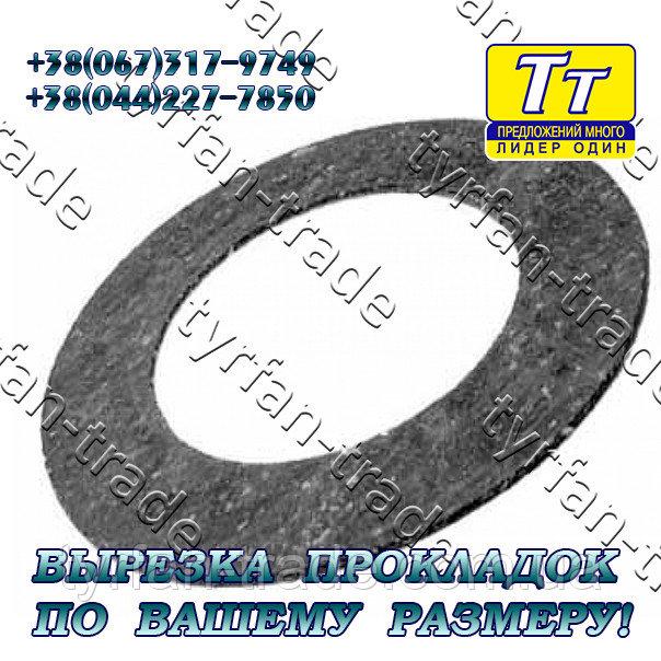 Купить Прокладка фланца ду-80 (паронит, резина, фторопласт, тефлон) вырезка прокладок по вашему индивид. Размеру